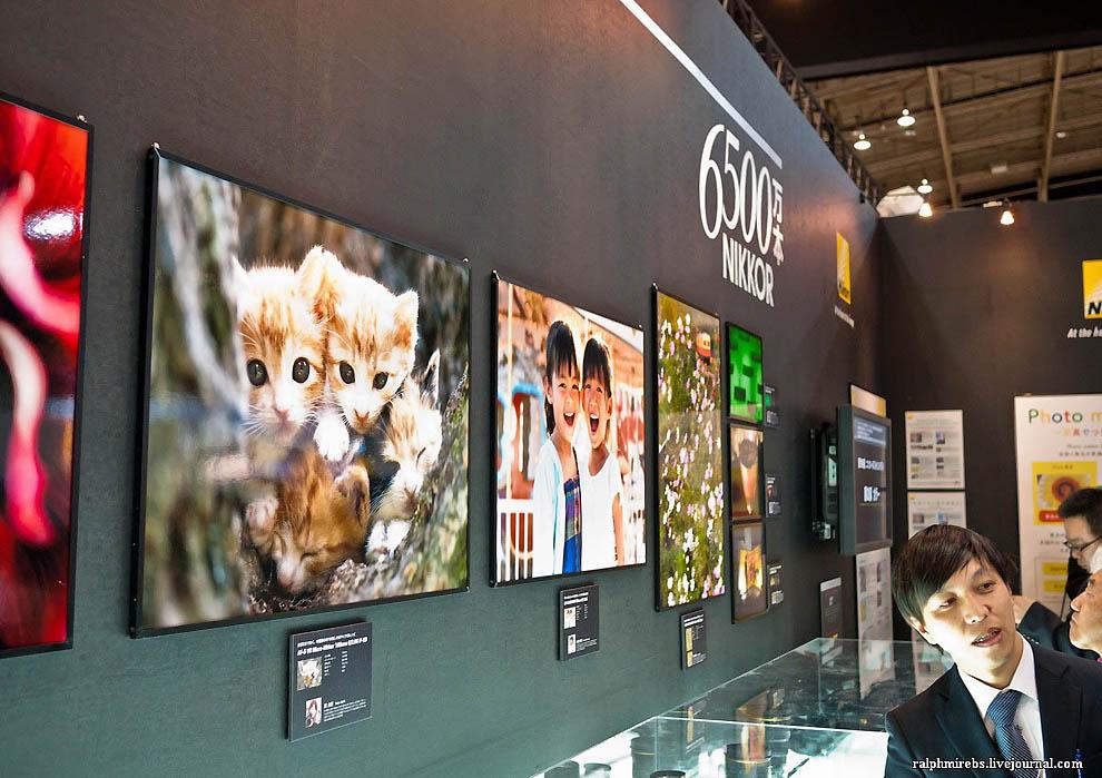 2634 Япония: Фотовыставка CPPlus 2012