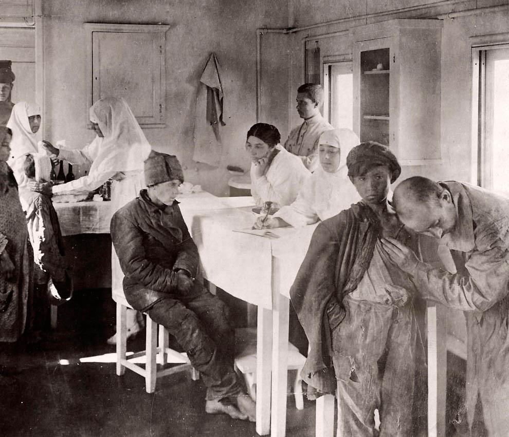 3031 Россия во мгле: 1921 1923 годы глазами западных фотокорреспондентов
