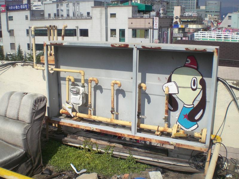 32130000 Абстрактный стрит арт от Junkhouse