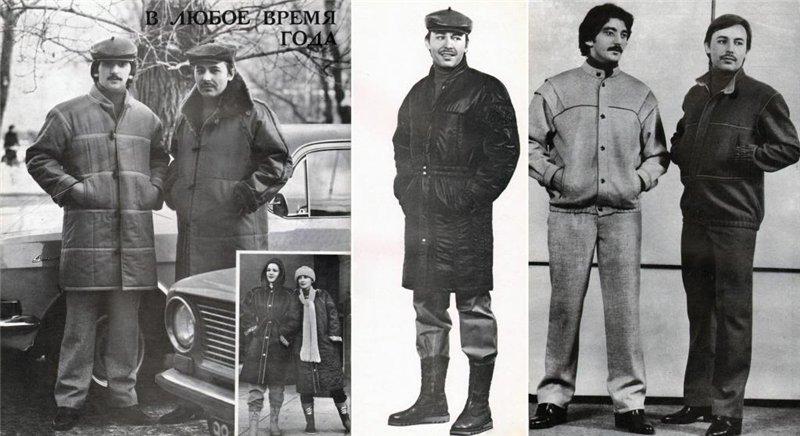 3240 Ленинградский Дом моделей одежды: В авангарде стиля и элегантности!