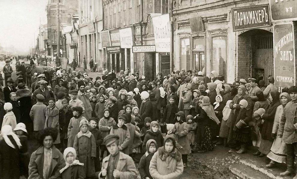 """Написать комментарий на  """"Россия в 20-е годы """" ."""