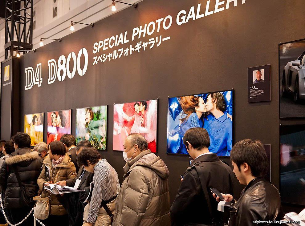 4126 Япония: Фотовыставка CPPlus 2012