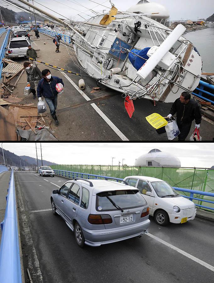 4514 Как Япония восстановилась после землетрясения и цунами