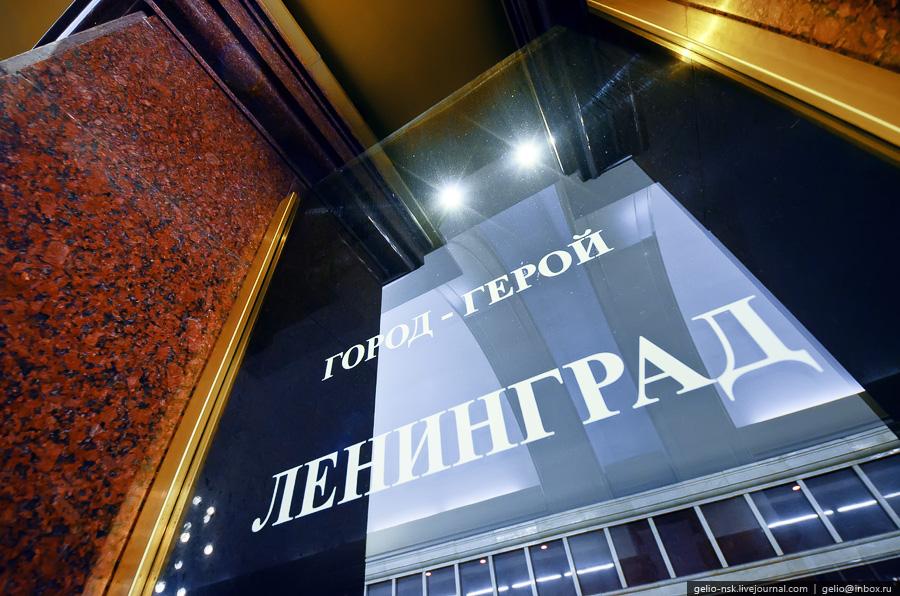 482 Казанский метрополитен