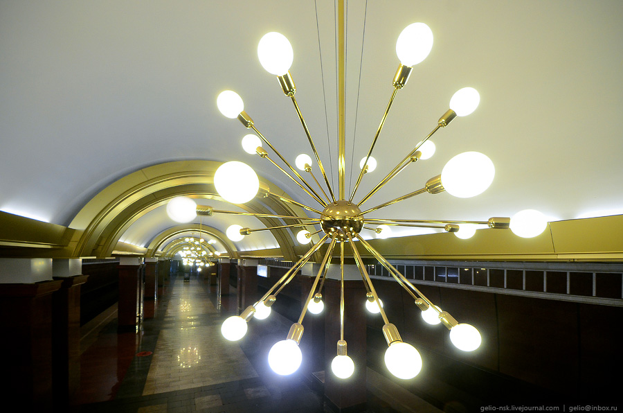 492 Казанский метрополитен