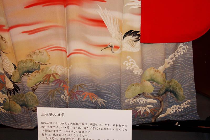 5170 Свадебные кимоно конца 19   начала 20 века
