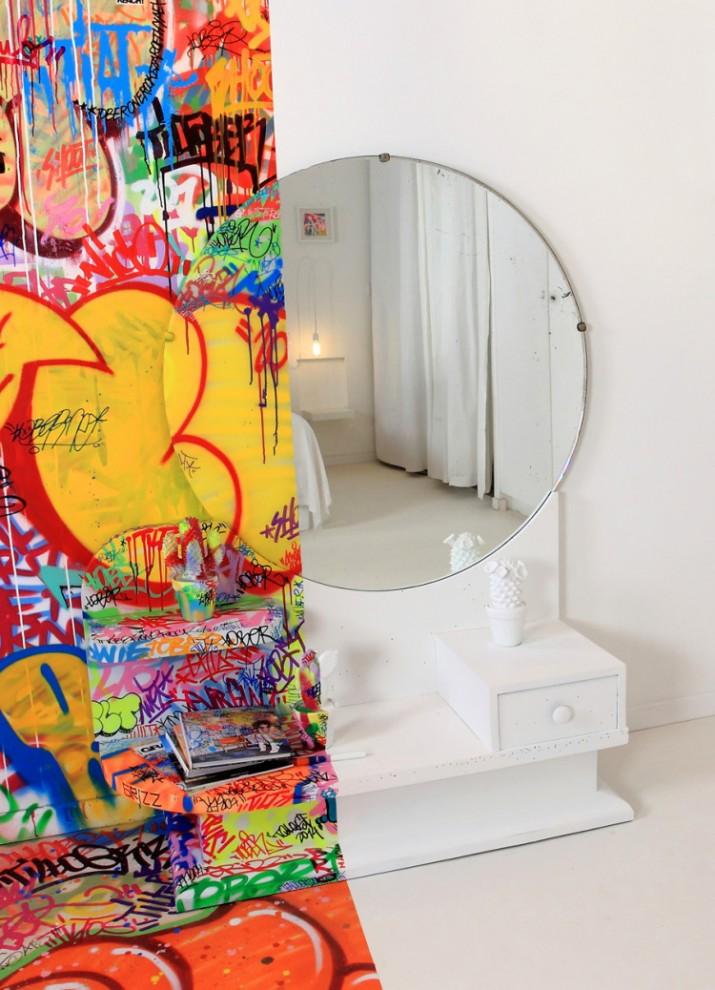 5203 715x990 Комната для любителей граффити