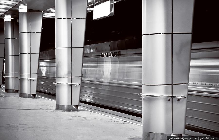546 Казанский метрополитен