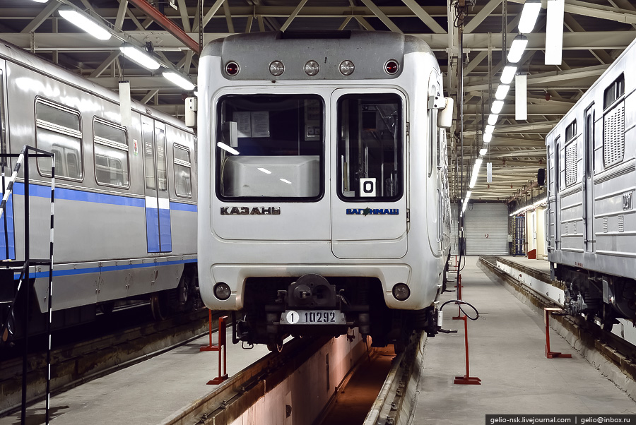 562 Казанский метрополитен