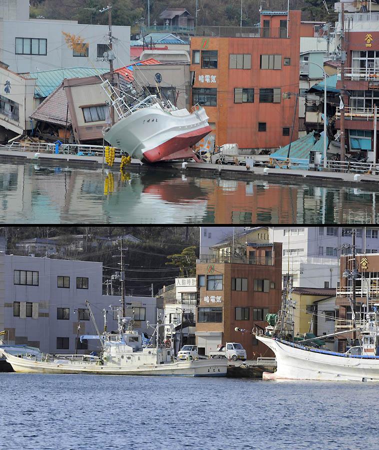 5910 Как Япония восстановилась после землетрясения и цунами