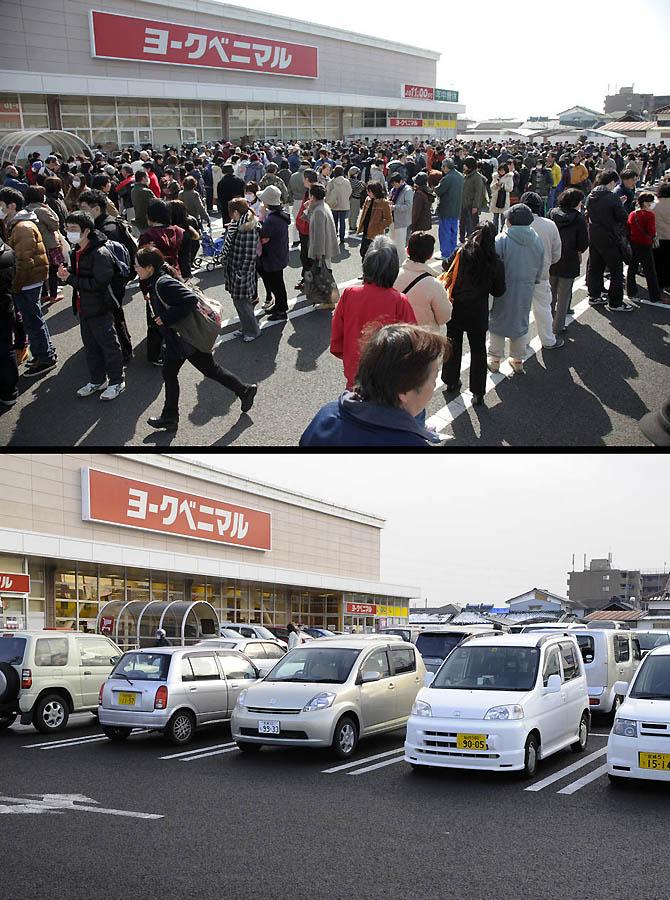 6810 Как Япония восстановилась после землетрясения и цунами