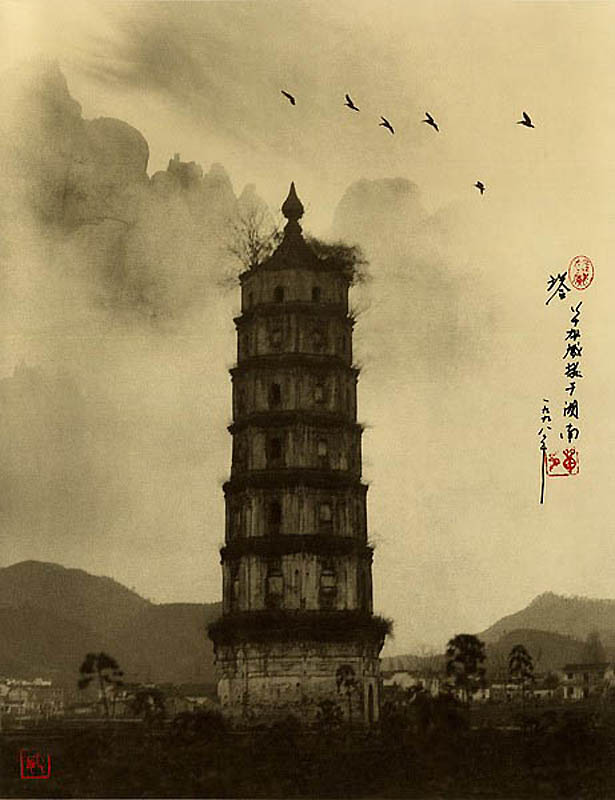 732 Фотографии в стиле традиционной китайской живописи