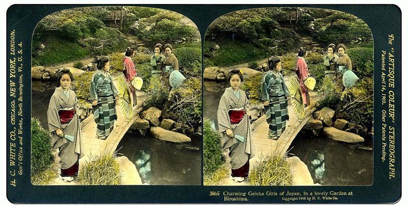 BIGPIC90 Старинные снимки Японии в цвете и 3D