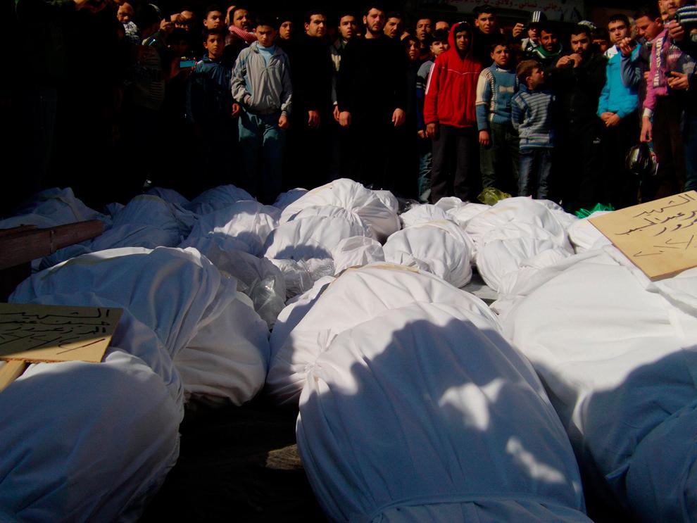 bp133 Война в Сирии