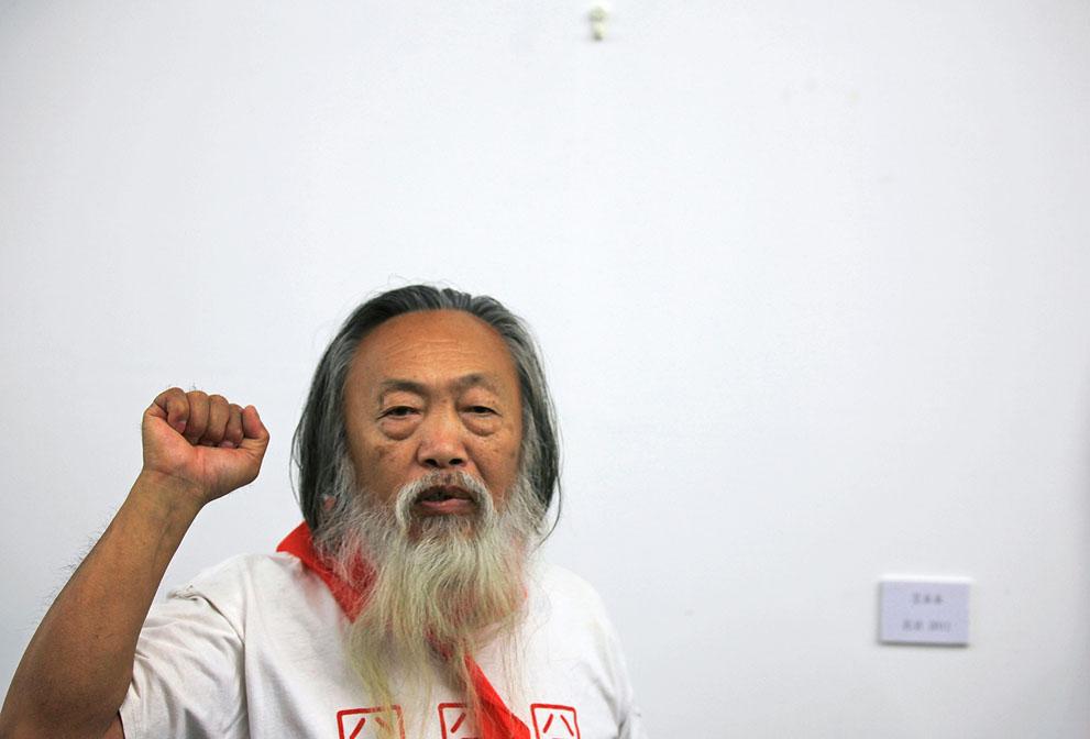 s c05 RTR2N5ND Китай протестует