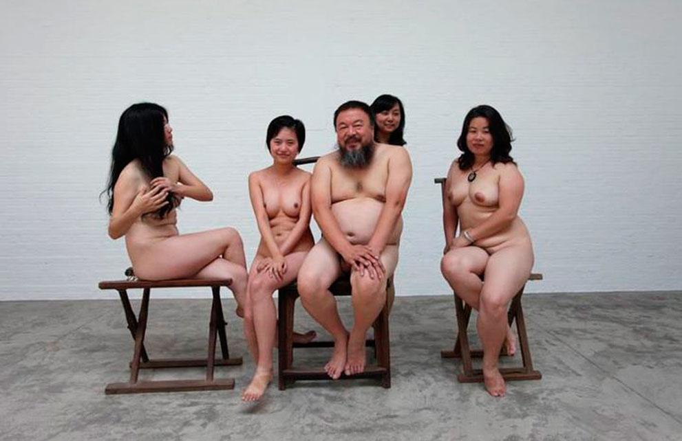 s c06 RTR2UA0I Китай протестует
