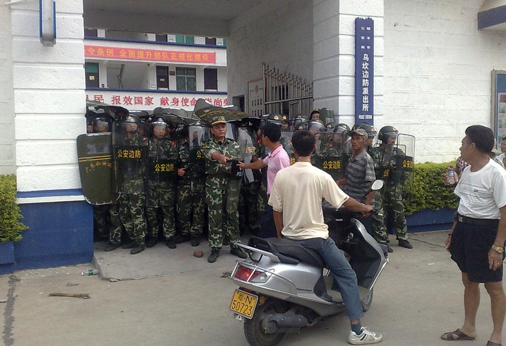 s c11 RTR2RPQD Китай протестует