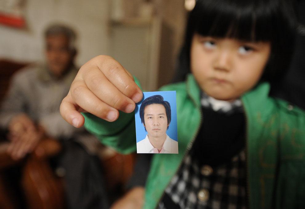 s c13 36029406 Китай протестует