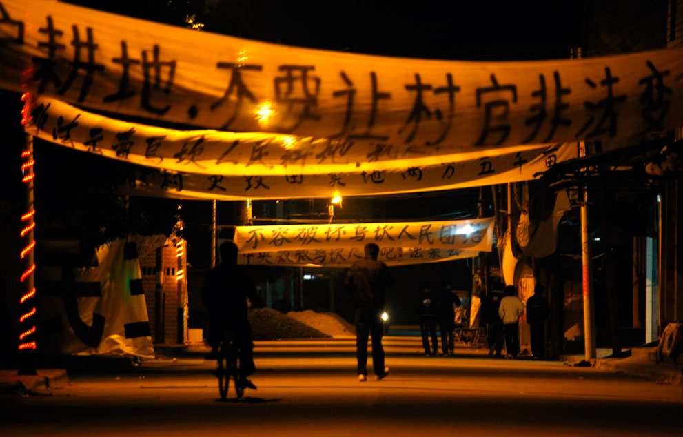 s c14 RTR2VEOY Китай протестует