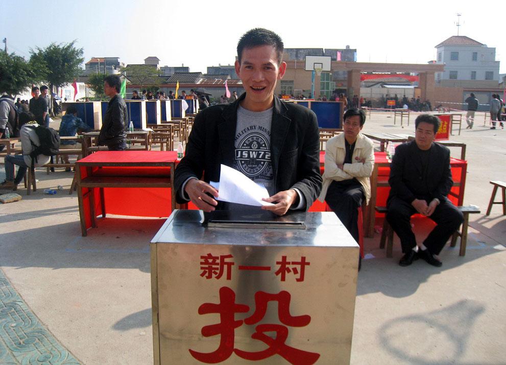 s c16 38039461 Китай протестует