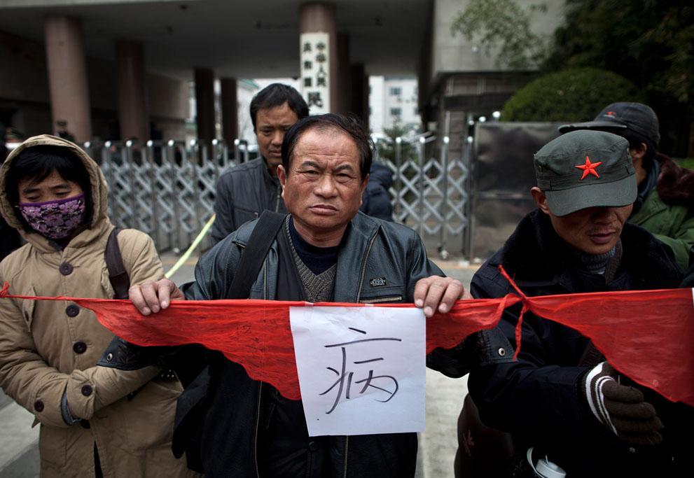 s c26 24010542 Китай протестует