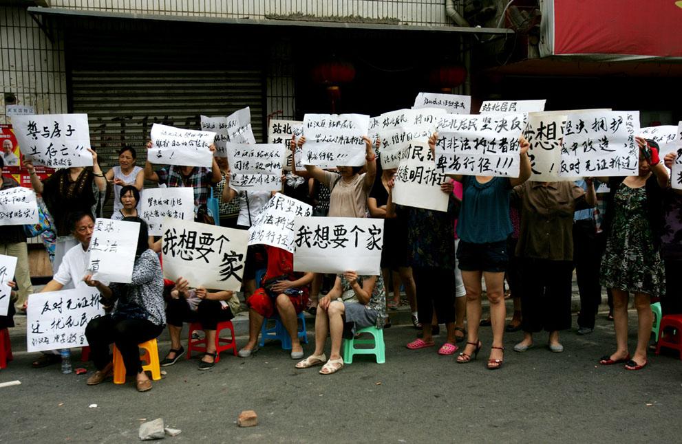 s c30 19249628 Китай протестует