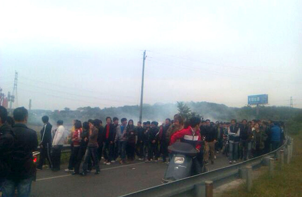 s c35 36015750 Китай протестует