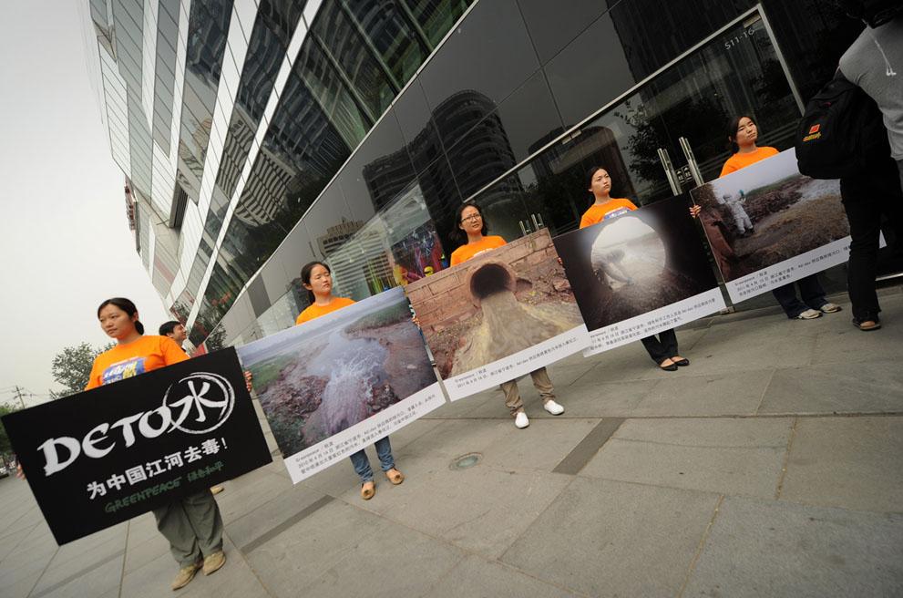 s c37 18962916 Китай протестует