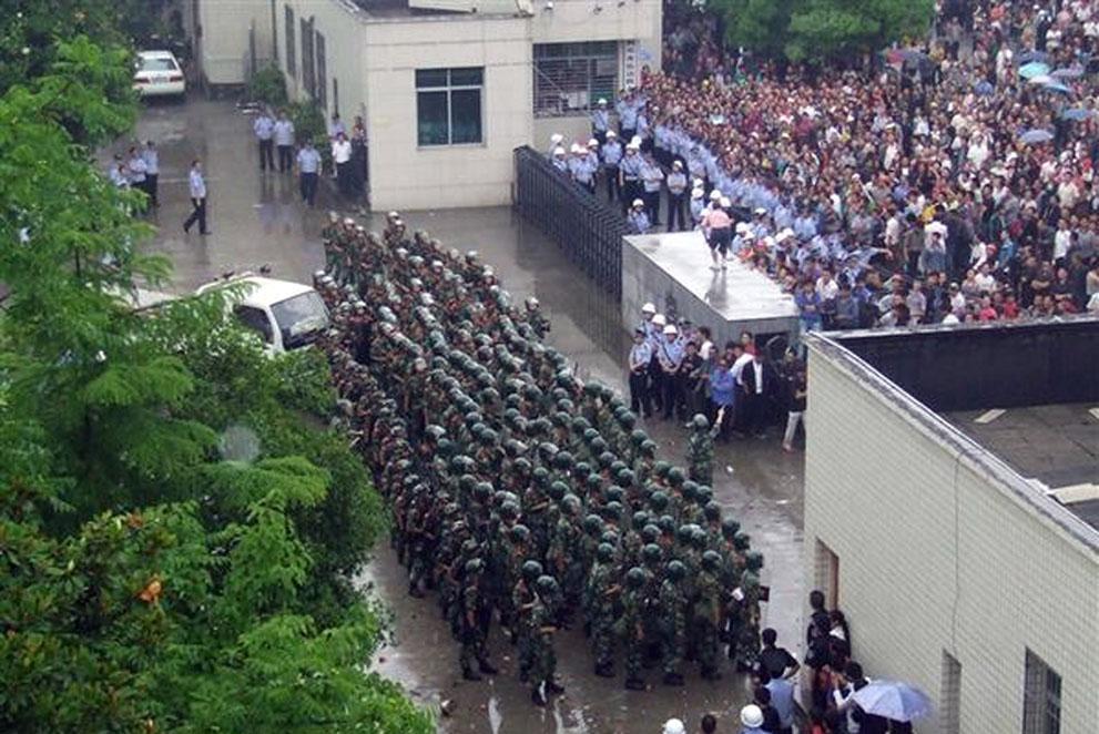s c39 15879259 Китай протестует