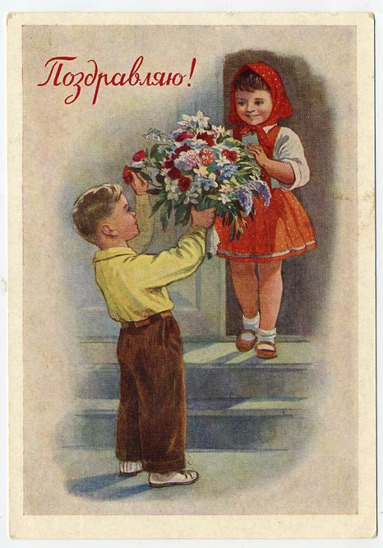 0028 559x800 Старые открытки к 8 марта