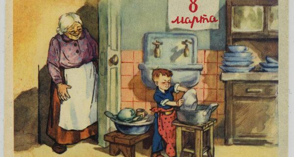 Старые открытки к 8Марта