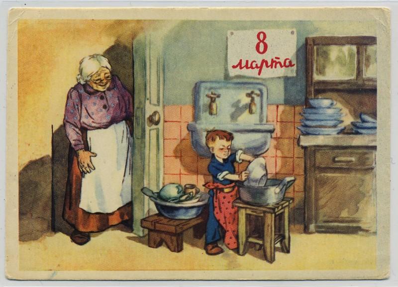 0038 800x577 Старые открытки к 8 марта