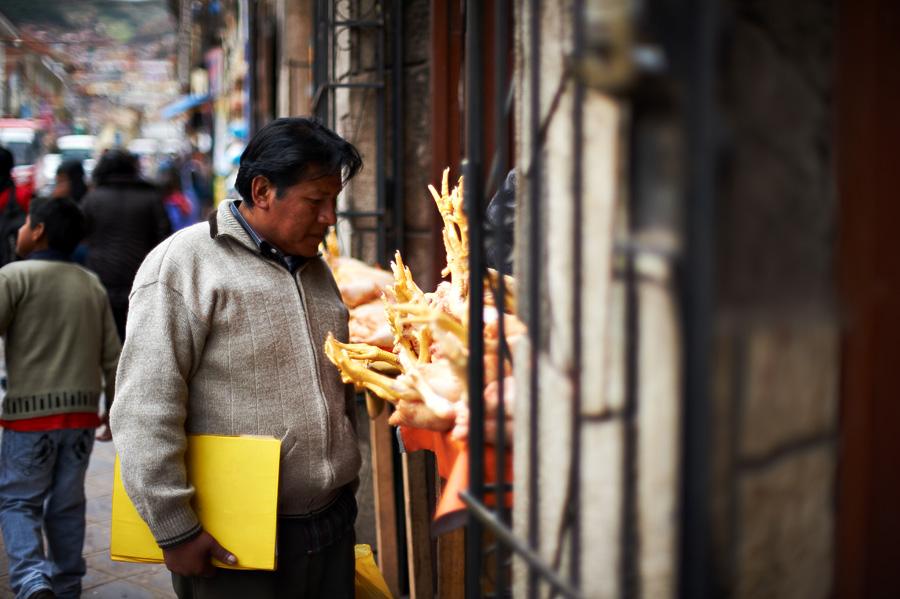 00616 Путешествуя по Перу: из Куско к Мачу Пикчу