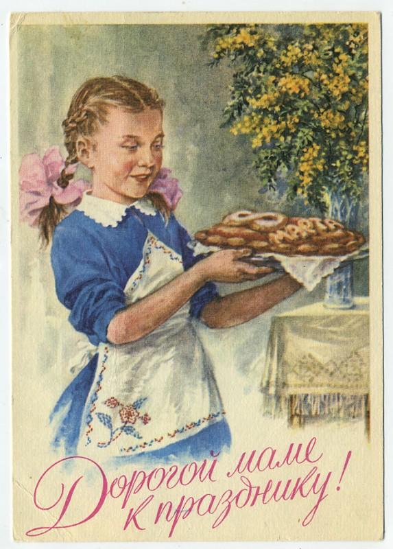 0068 573x800 Старые открытки к 8 марта