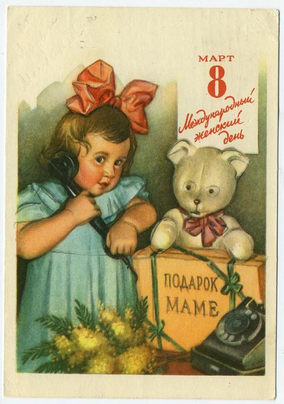 0088 564x800 Старые открытки к 8 марта