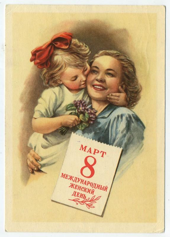 0098 574x800 Старые открытки к 8 марта