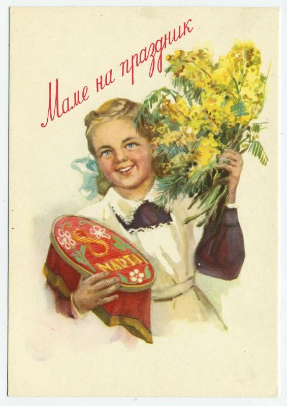 0147 565x800 Старые открытки к 8 марта