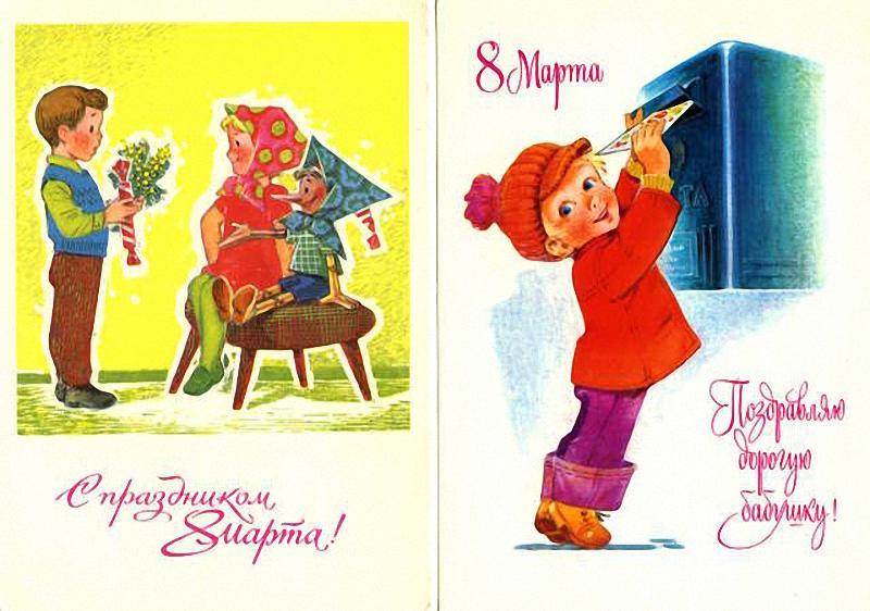 0174 Старые открытки к 8 марта