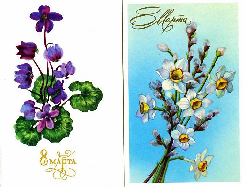 0243 Старые открытки к 8 марта