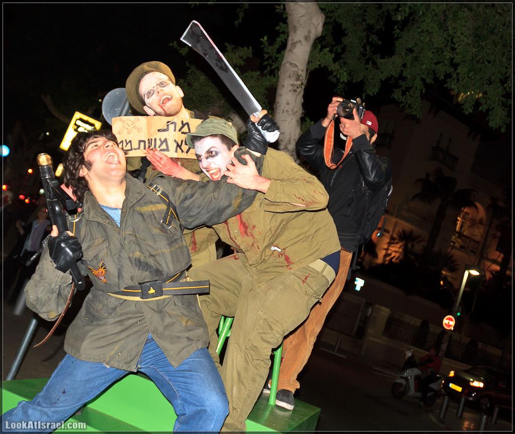 10210 Зомби на улицах Тель Авива – Zombie Walk Tel Aviv