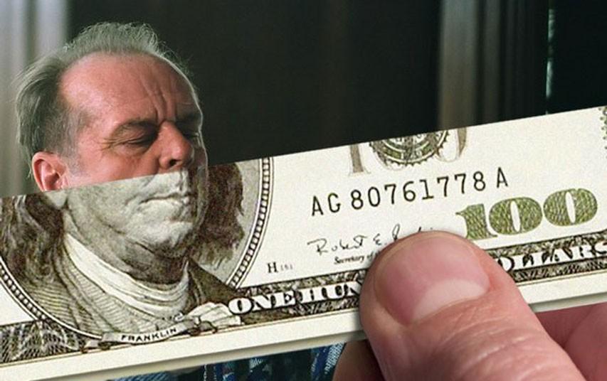 1183 Звездные банкноты
