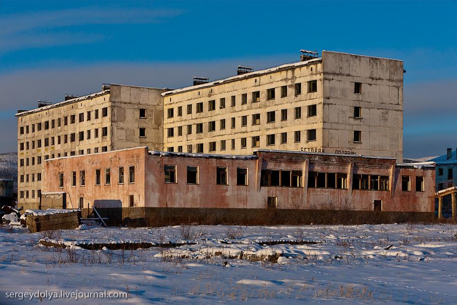 12127 Заброшенный город Кадыкчан на Чукотке
