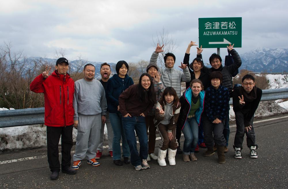 1286 Япония в зоне бедствия   волонтерские приключения