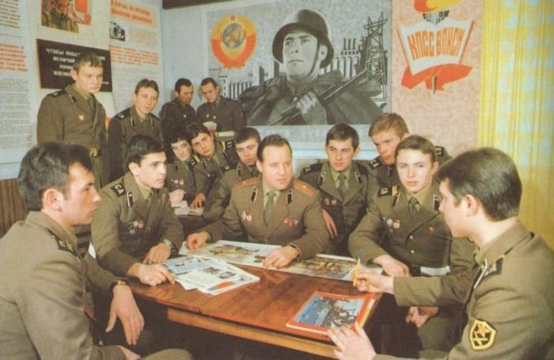 12886585 Вооружённые Силы СССР