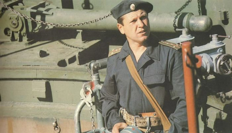 1288658D Вооружённые Силы СССР
