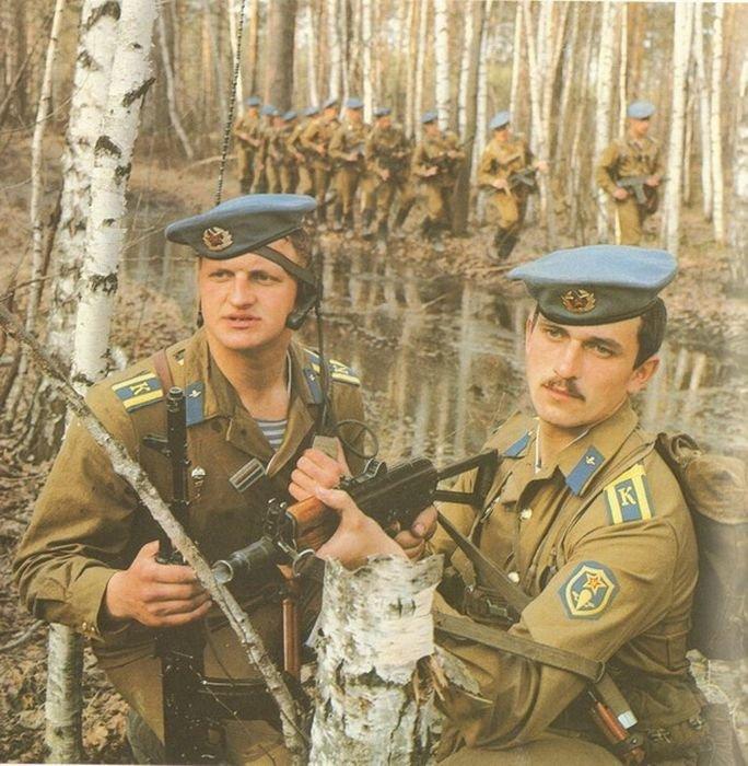 1288658S Вооружённые Силы СССР