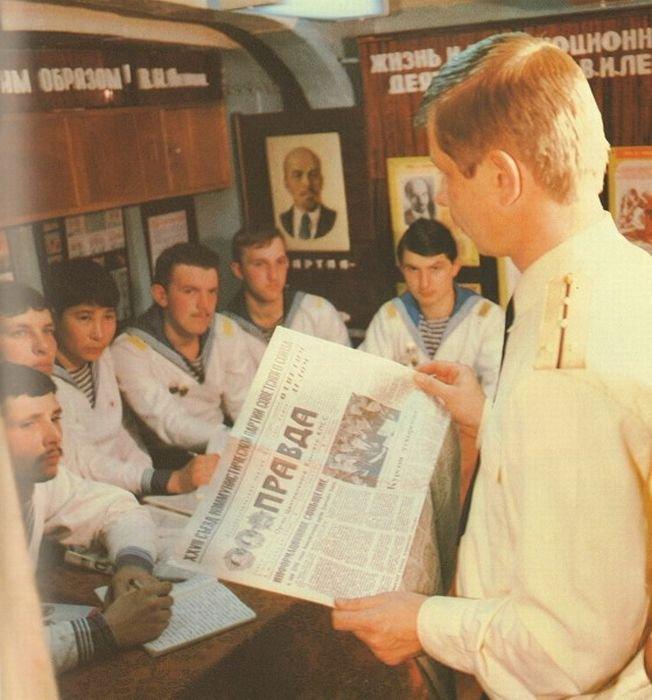 1288659J Вооружённые Силы СССР