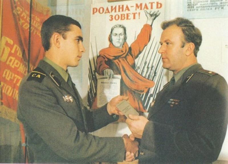 1288659N Вооружённые Силы СССР
