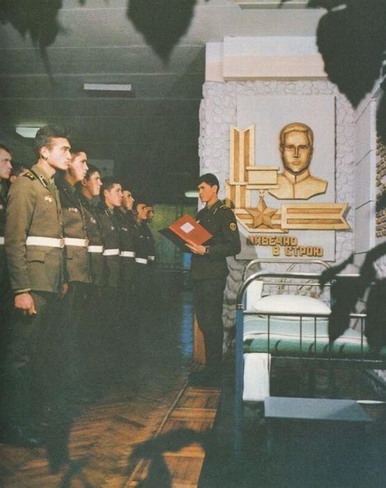 1288659Q Вооружённые Силы СССР