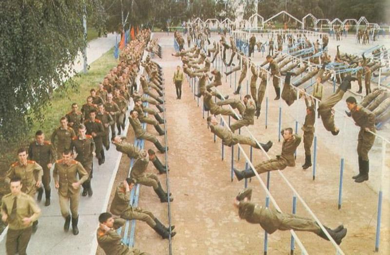 1288659R Вооружённые Силы СССР